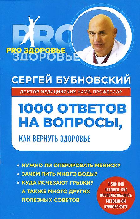 1000 ������� �� �������, ��� ������� ��������