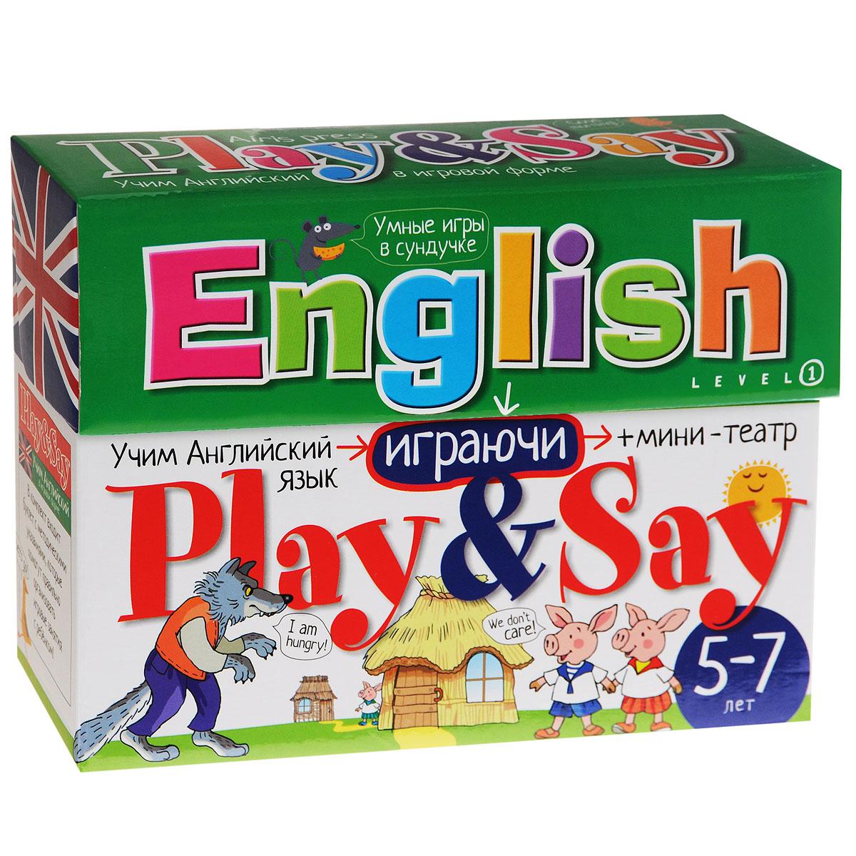 Английский. Играй и говори. Уровень 1 (комплект из 5 книг + 28 карточек, мини-театр, CD)