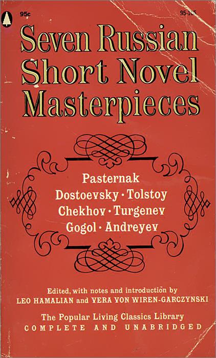 Seven Russian Short Novel Masterpieces