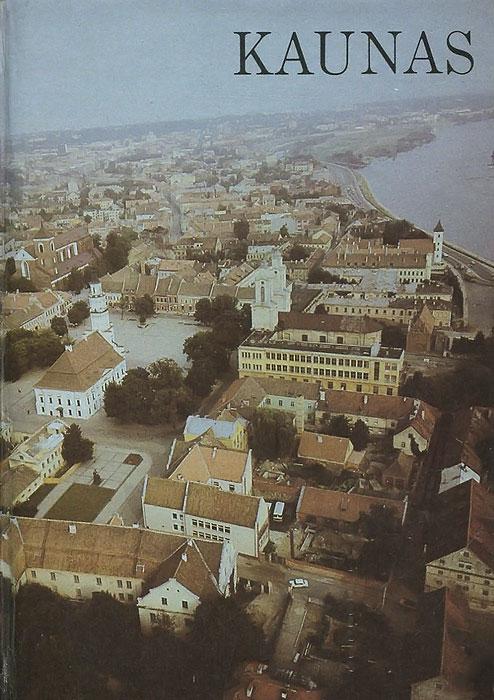 Города Литвы. Каунас