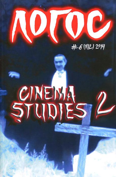 Логос, №6(102), 2014. Cinema Studies 2