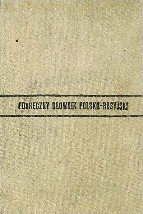 Podreczny slownik polsko-rosyjski / Настольный польско-русский словарь
