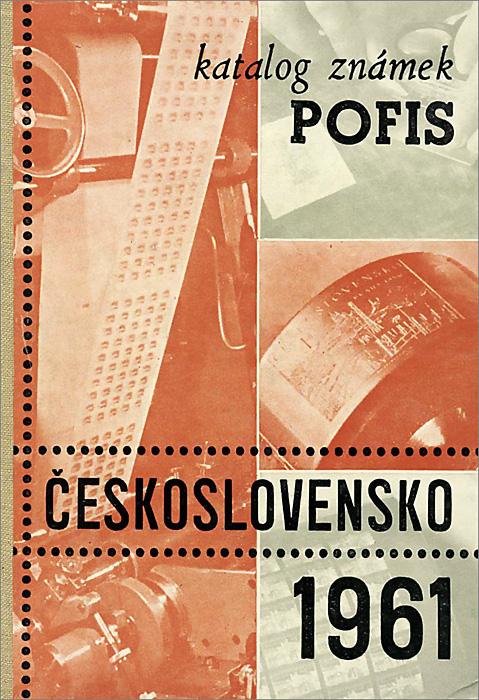 Katalog ceskoslovenskych znamek 1918-1960