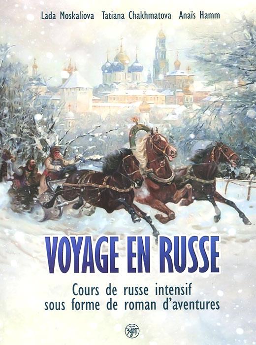 Voyage en russe: Cours de russe intensif sous forme de roman d'aventures / ���� ��-������. ����������� ���� �������� ����� � ���� ���������������� ������