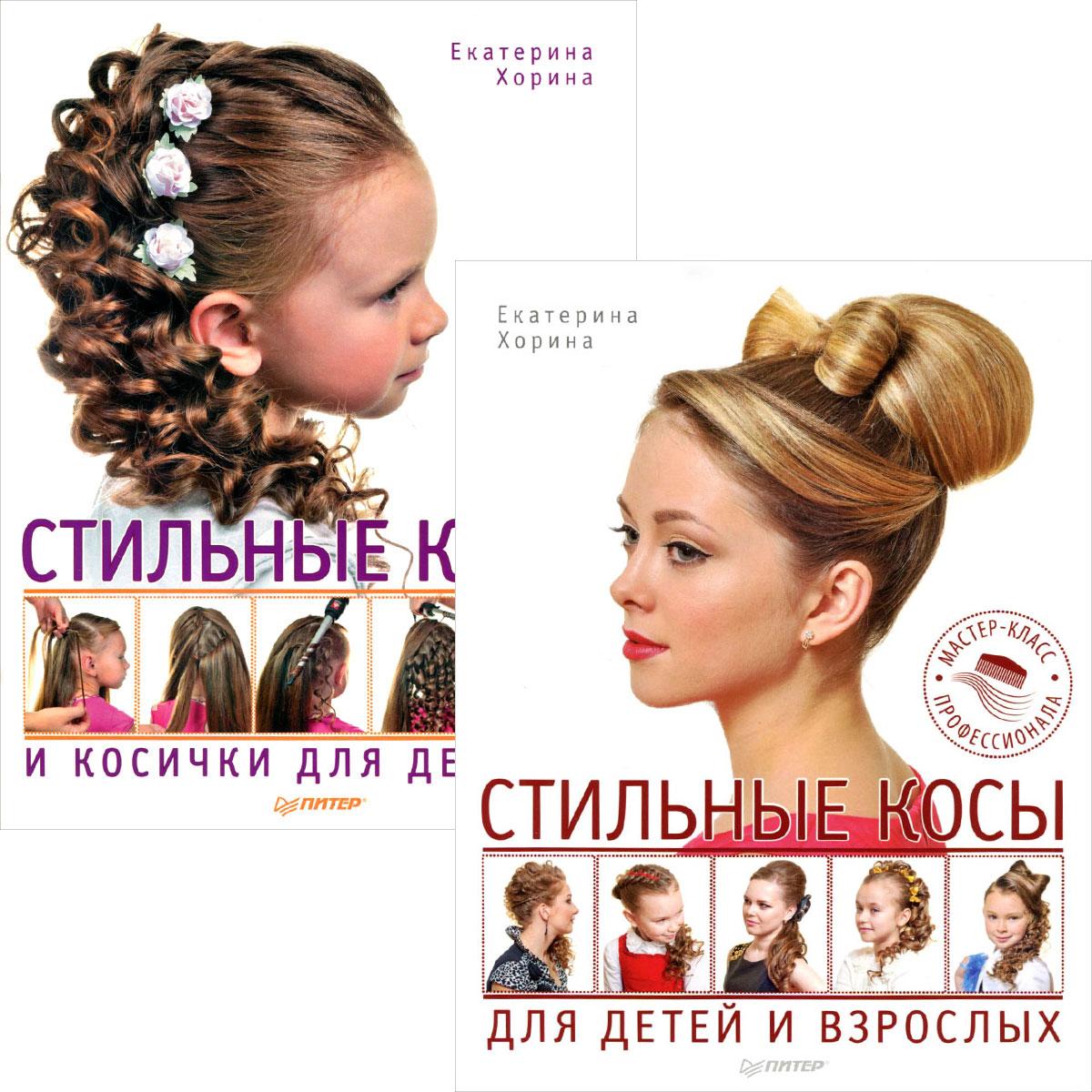 Популярные причёски для подростков самой себе6