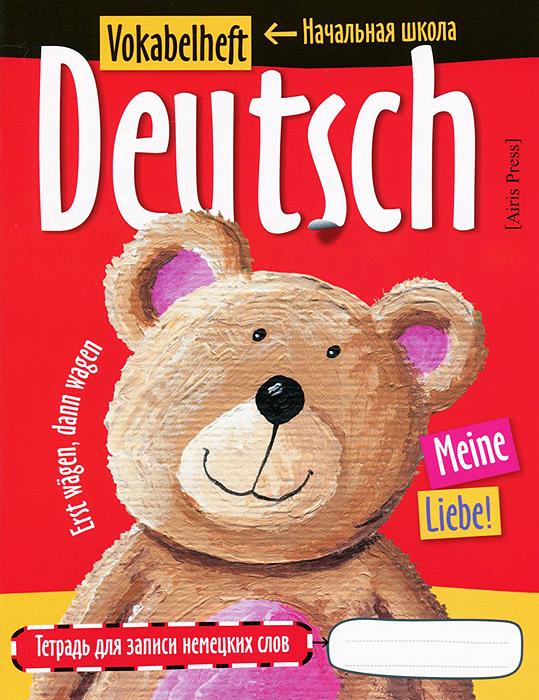 Deutsch: Vokabelheft / ������� ��� ������ �������� ����