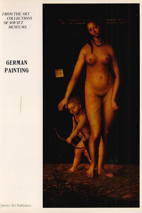Немецкая живопись. Комплект из 16 открытокОС22806Немецкая живопись. Комплект из 16 открыток