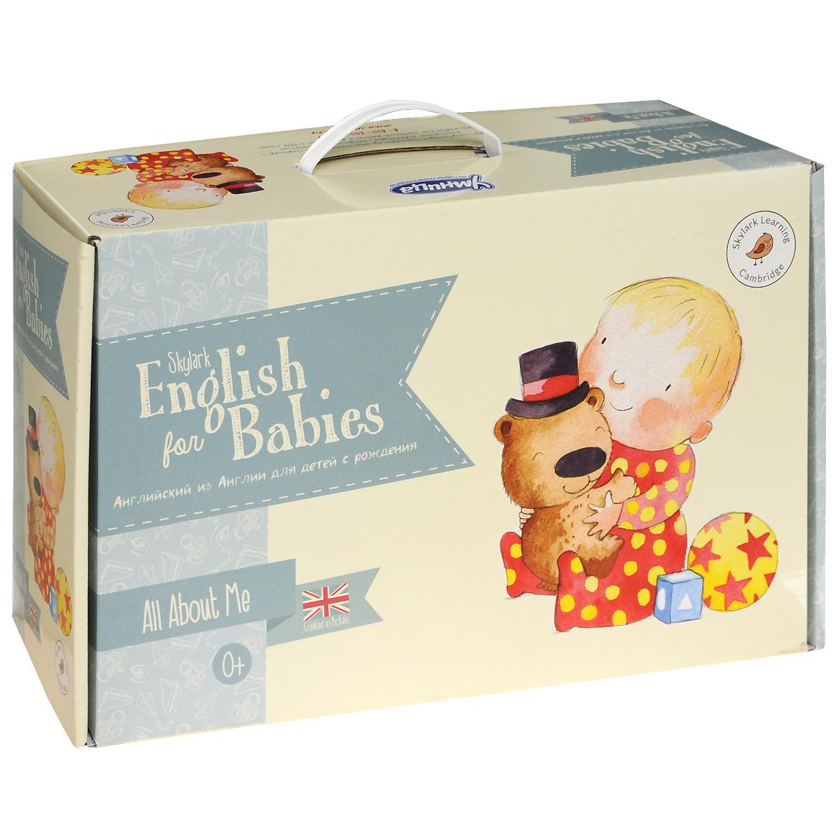 Skylark English for Babies: All About Me. Комплект для обучения детей английскому языку