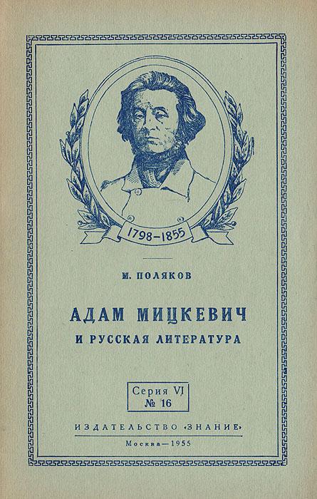 Учебник гомеопатии читать