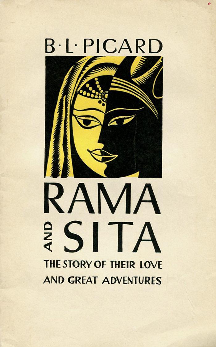 Rama and Sita / История Рамы и Ситы. Английский язык. 9 класс. Книга для чтения