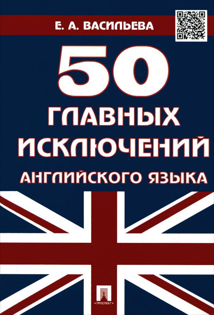 50 ������� ���������� ����������� �����. ������� �������