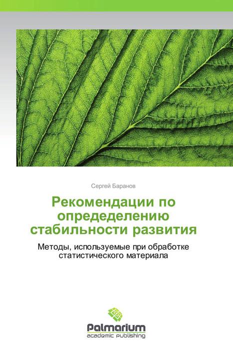 Диссертация на тему инвестиционная деятельность в