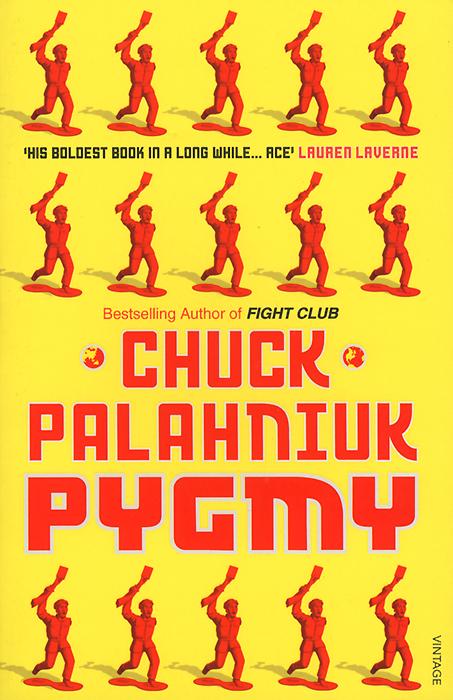Pygmy ( 978-0-099-52697-1 )