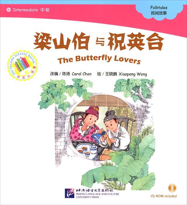 �������� ������� (+ CD-ROM)