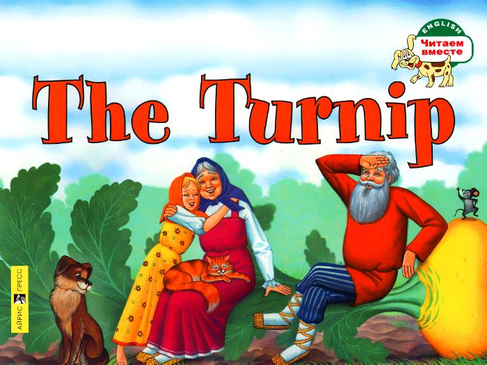 The Turnip / Репка