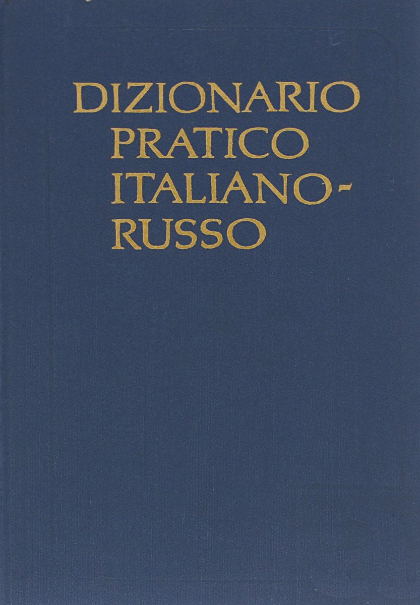 Dizionario pratico italiano-russo / ����������-������� ������� �������