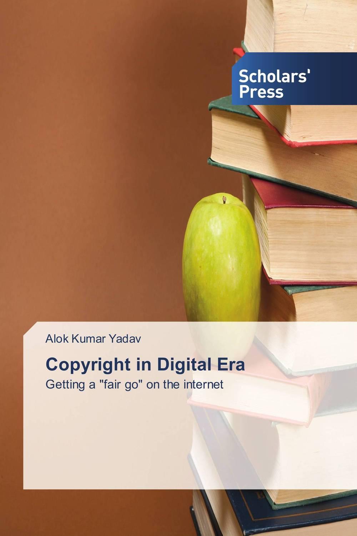Copyright in Digital Era