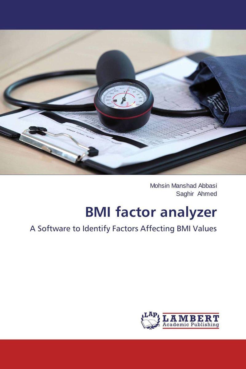 BMI factor analyzer