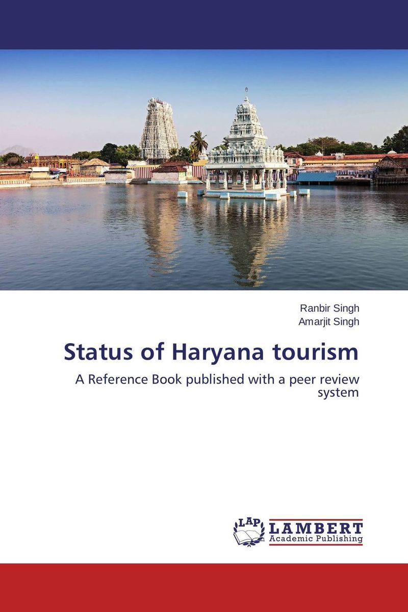 Status of Haryana tourism