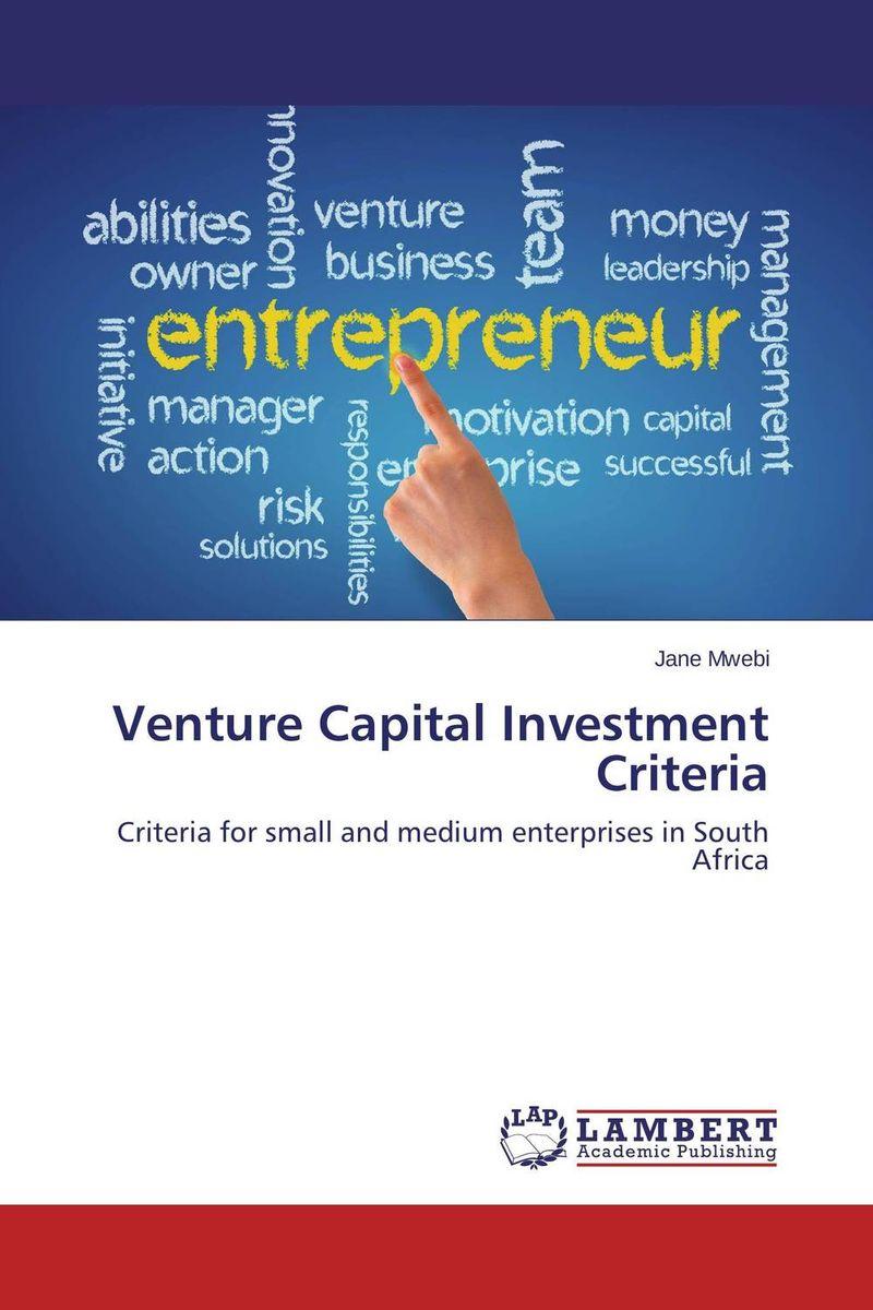 Venture Capital Investment Criteria