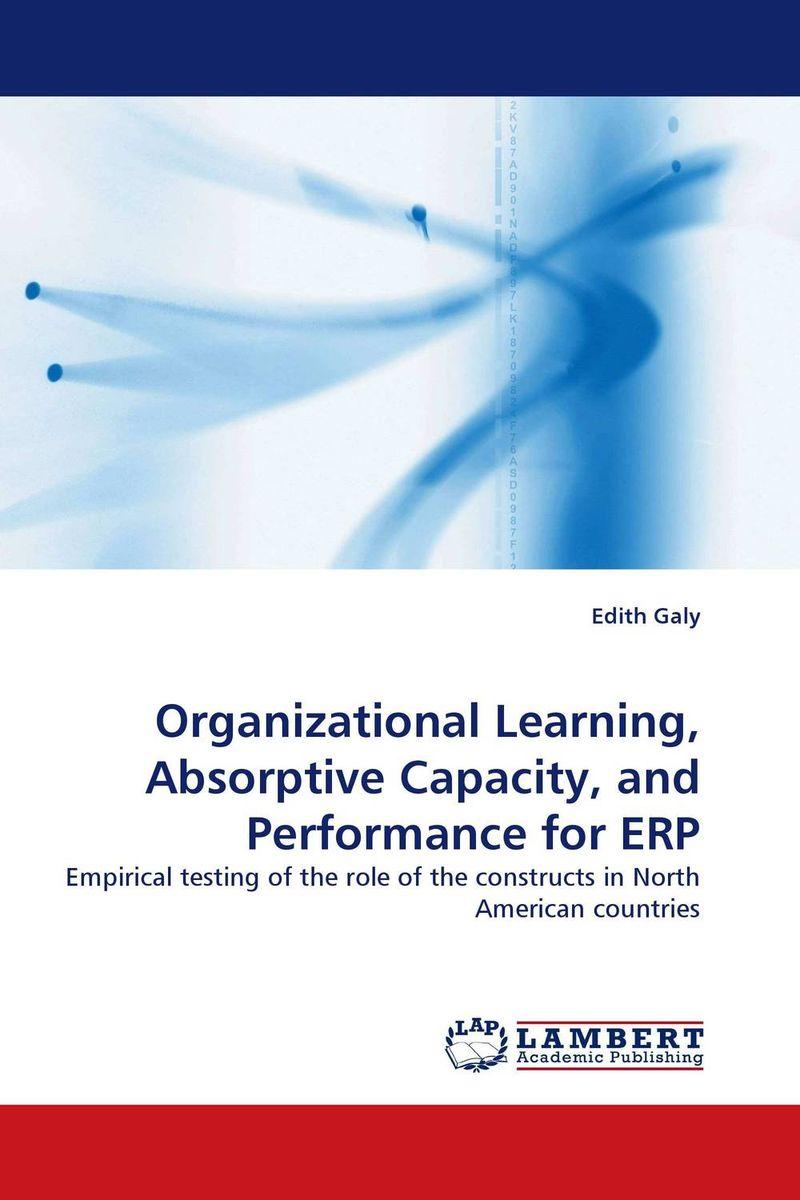 dissertation organizational learning The doctoral program in organizational learning aspects of real world organizational learning in a variety of organizational dissertation/capstone.