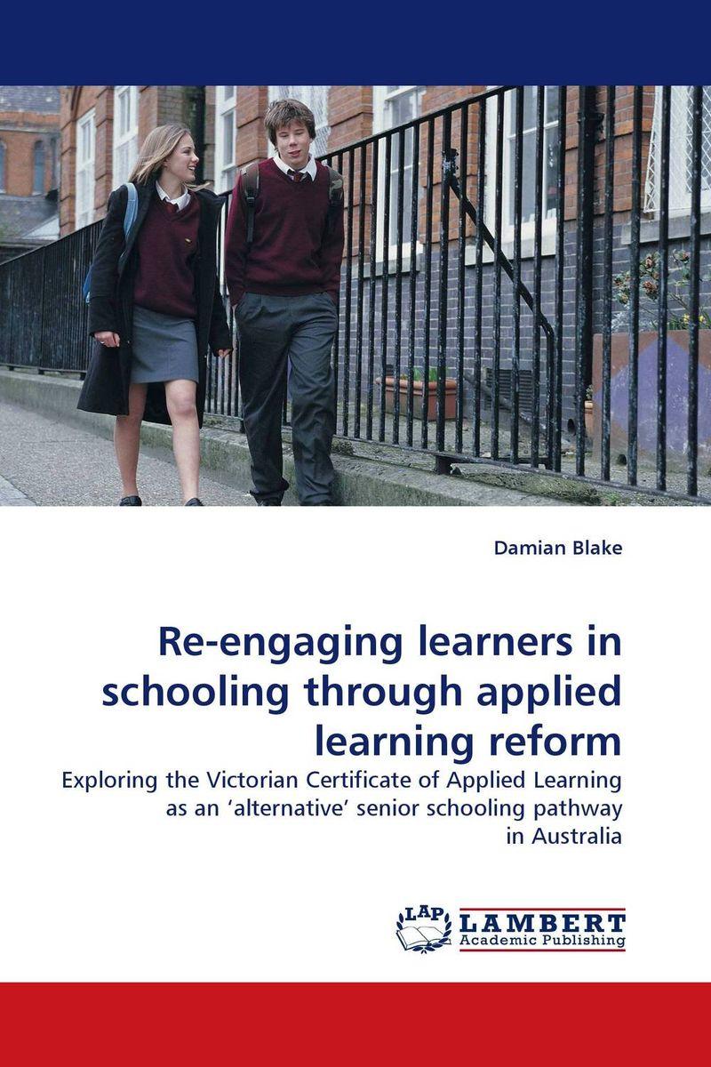 optimizing school climate through leadership Principals' leadership style and school perfonnance: case of selangor secondary schools - good leadership style 20 through 40.