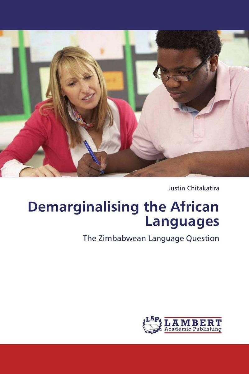 Demarginalising the African Languages