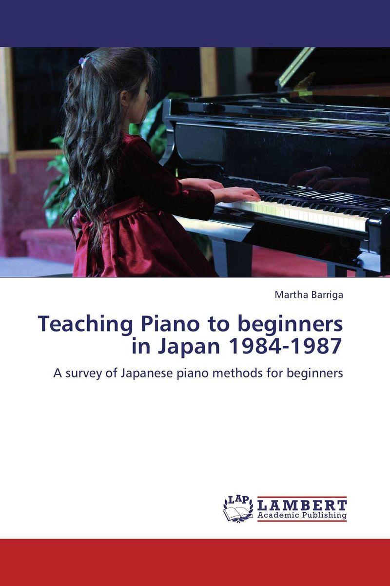 Teaching Piano to beginners in Japan 1984-1987