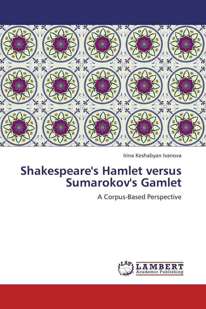 Shakespeare's Hamlet versus Sumarokov's Gamlet