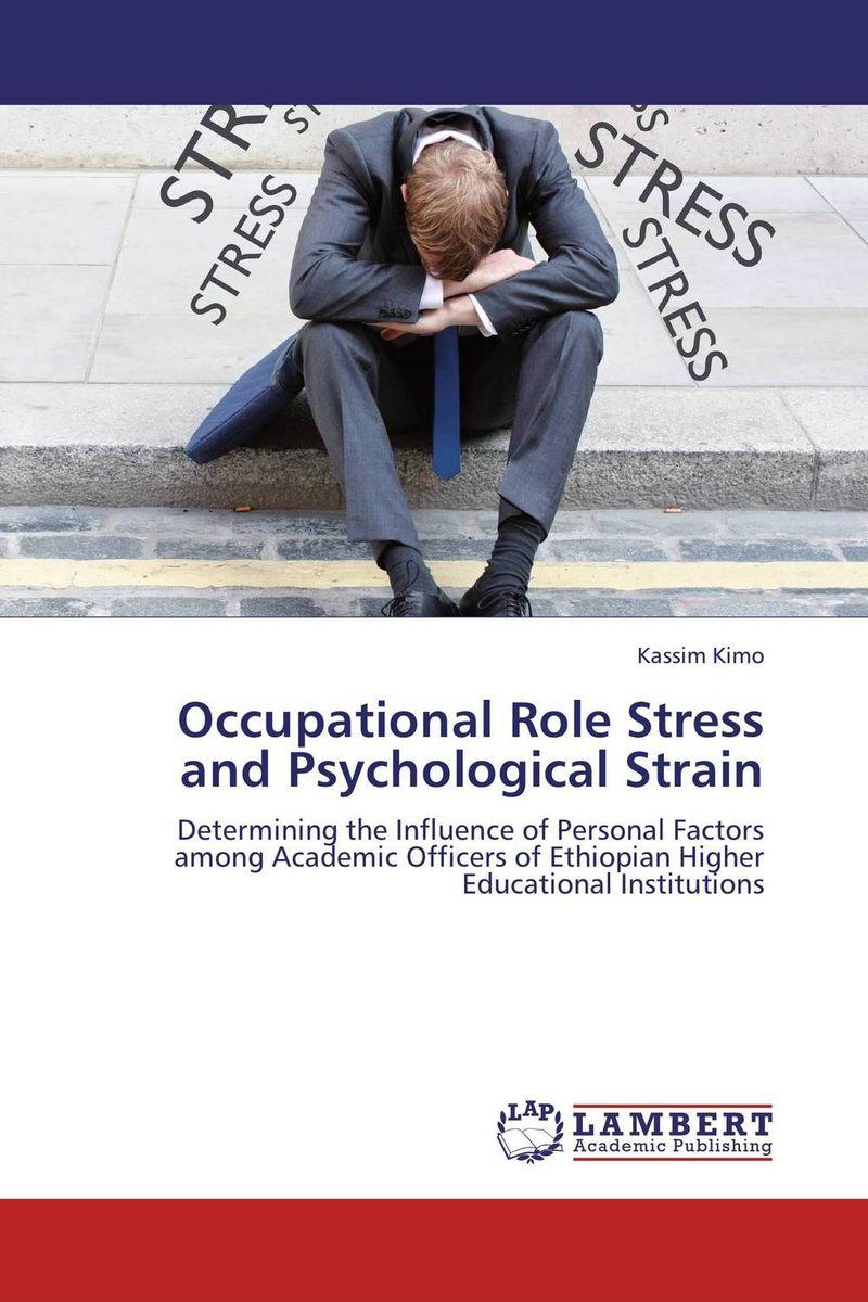 a study on work stress among