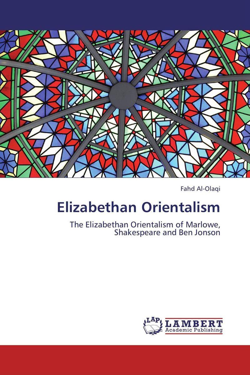 Elizabethan Orientalism