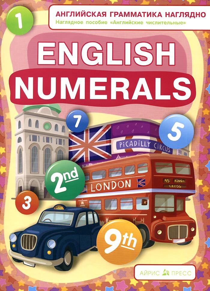 English Numerals / ���������� ������������. ��������� �������