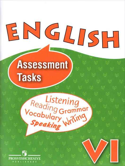 Английский язык. 6 класс. Контрольные и проверочные задания. Учебное пособие
