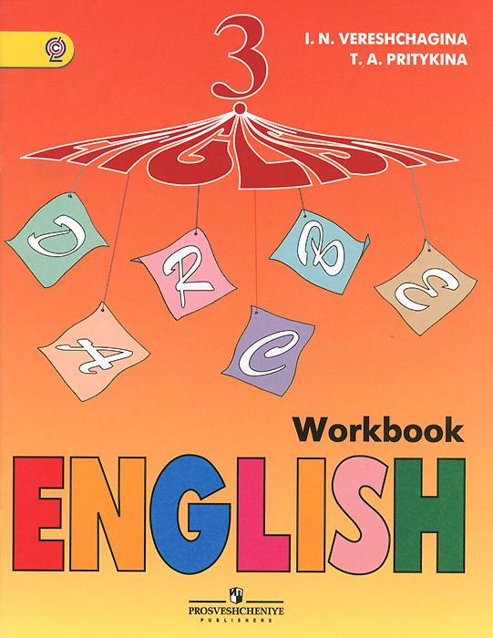 English 3: Workbook / Английский язык. 3 класс. Рабочая тетрадь12296407Рабочая тетрадь является составным компонентом УМК Английский язык для 3 класса и, так же как и учебник, имеет поурочную структуру и предназначена для тренировки и практики учащихся в употреблении материала, представленного в учебнике. Задания рабочей тетради направлены на формирование орфографических, грамматических и лексических навыков иноязычной речи, а также на развитие умений письменной речи.