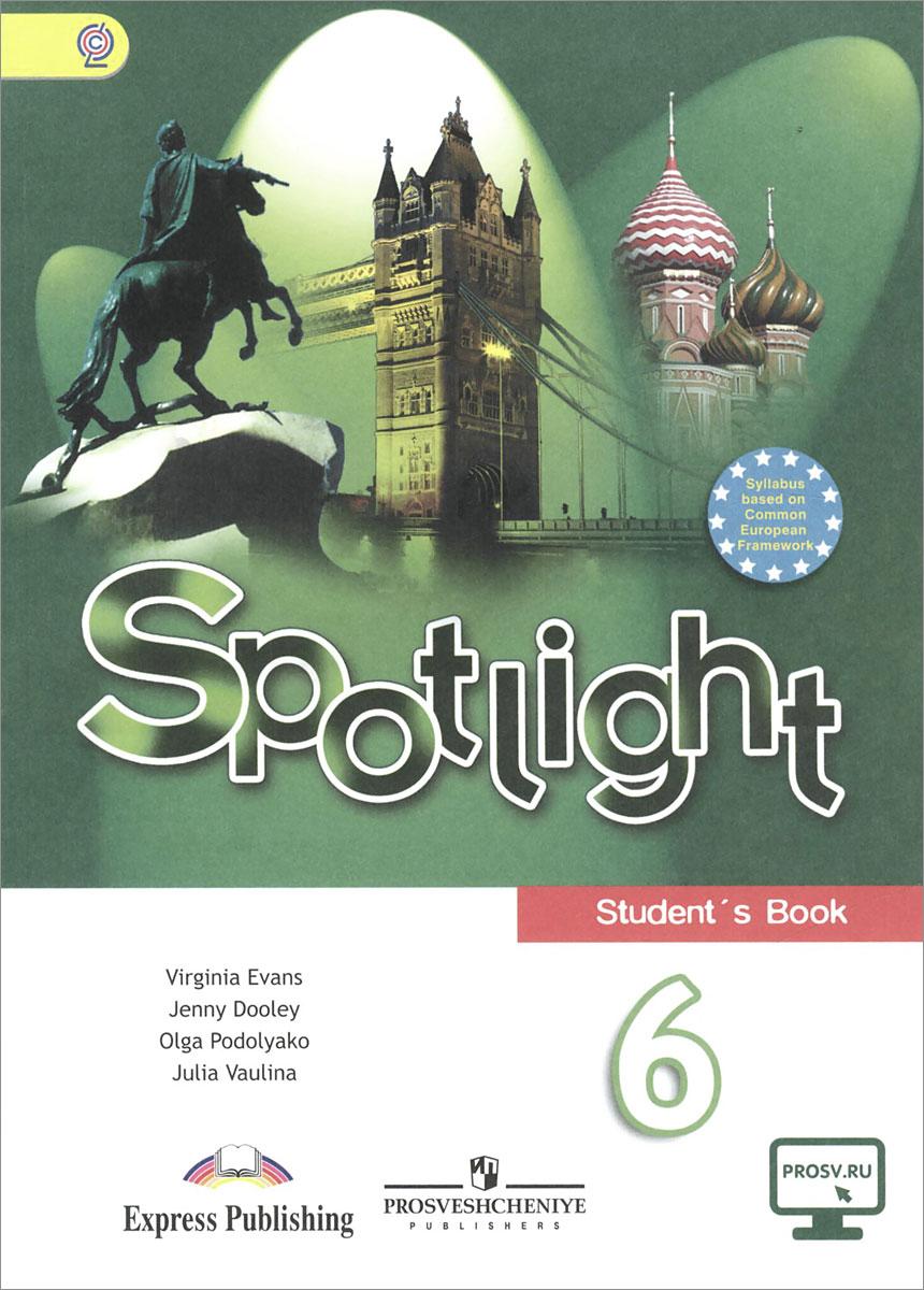англ яз 6 класс spotlight учебник