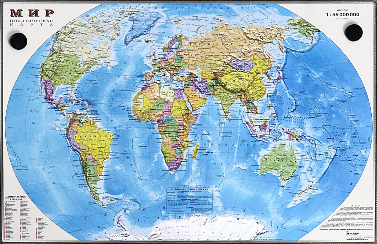 Мир. Политическая карта
