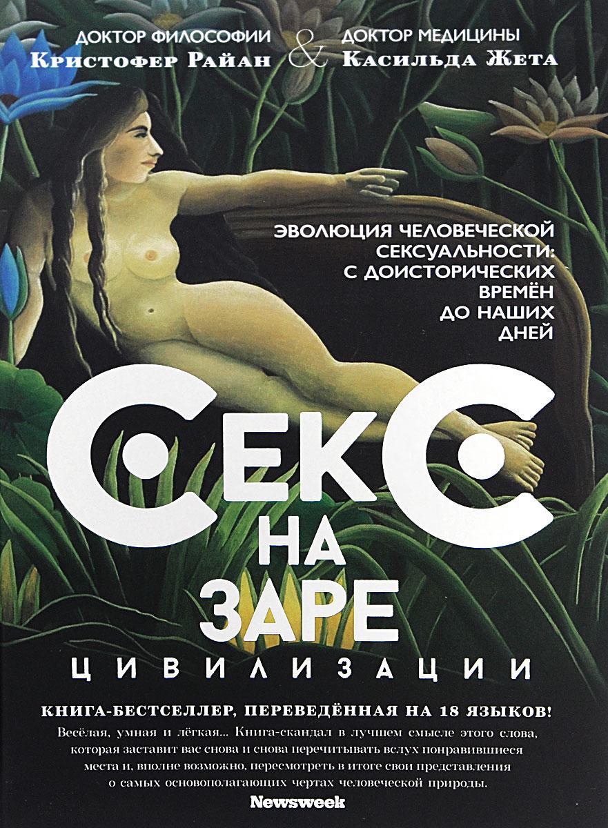 Сборник книг fb2 порно 4 фотография