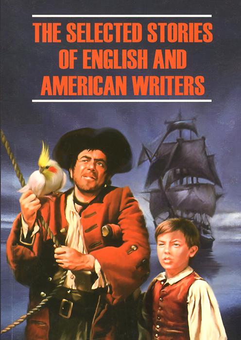 The Selected Stories of English and American Writersм / Избранные рассказы английских и американских писателей