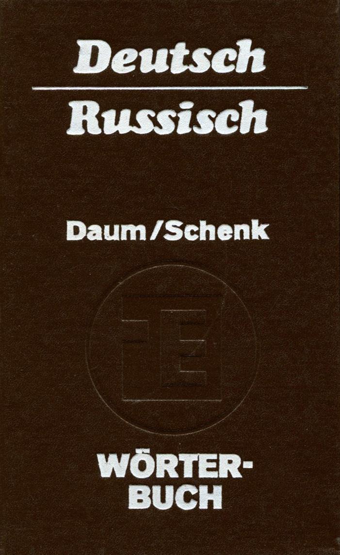Worterbuch Deutsch-Russisch