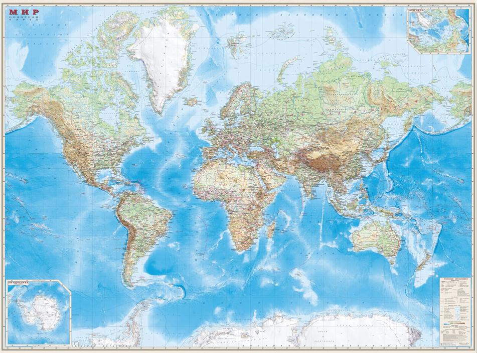 Обзорная карта мира