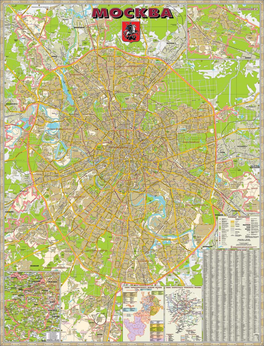 Москва. Административная карта