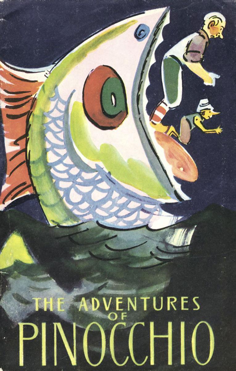 The Adventures of Pinocchio / Приключения Пиноккио