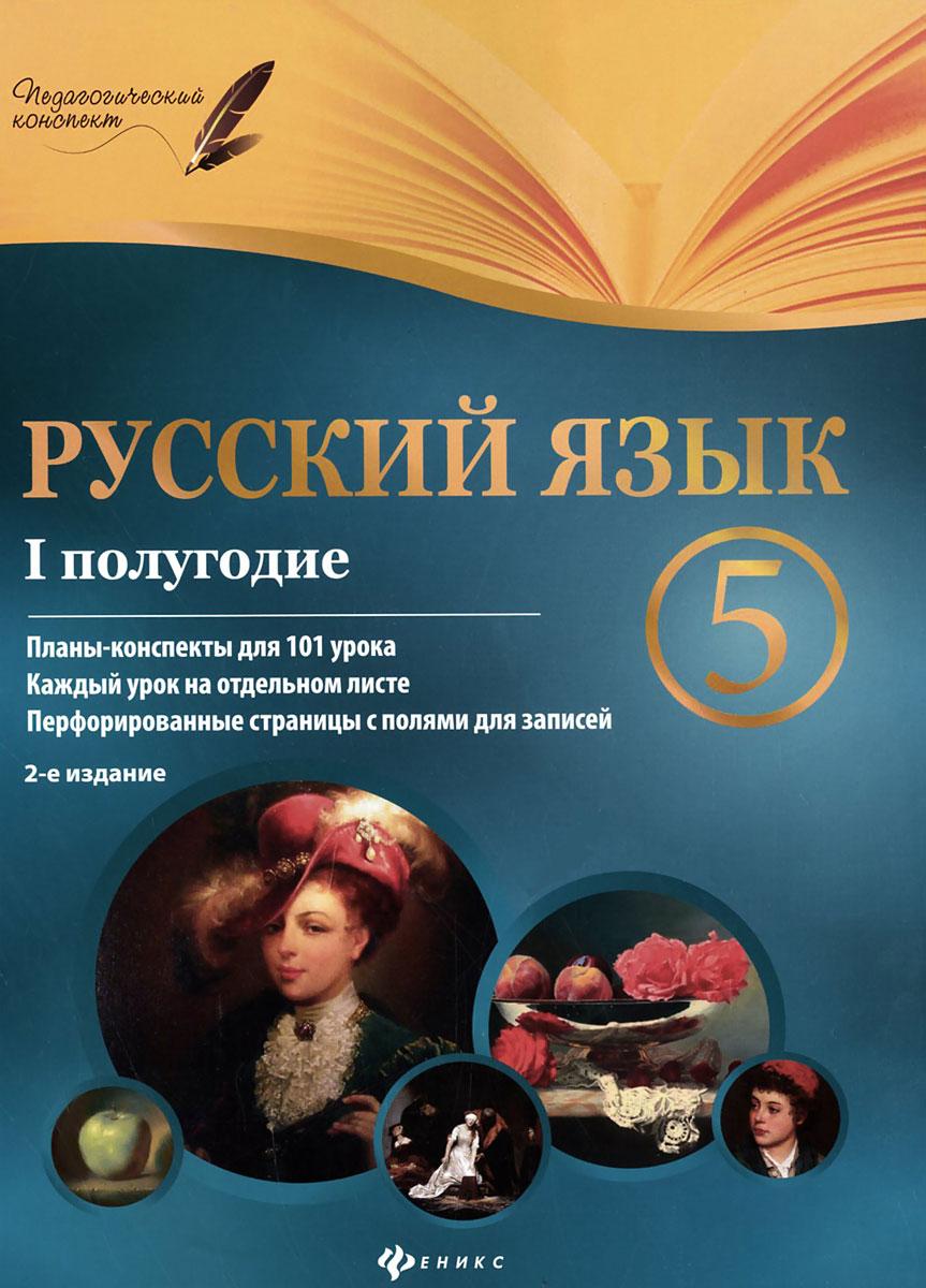 Рабочая Программа Музыка Челышева 2 Класс