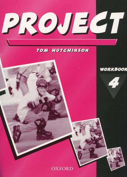 Project 4: Workbook