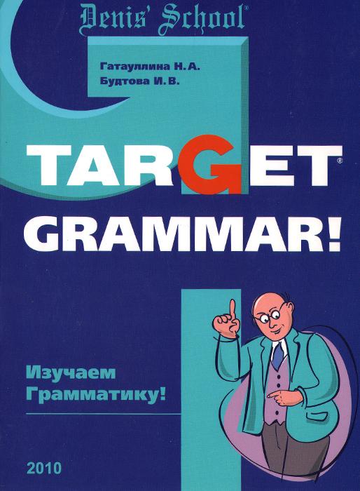 Target Grammar!