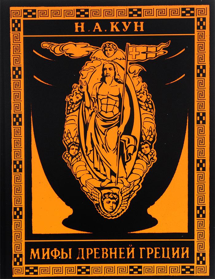 Книгу Искусство Древней Греции Словарь Таруашвили Л.И
