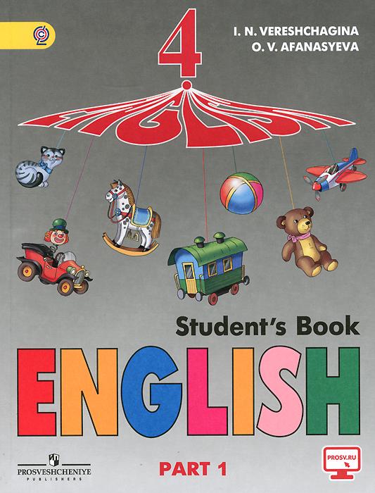 Английский язык. 4 класс. Учебник. В 2 частях. Часть 1 / English 4: Student's Book: Part 1