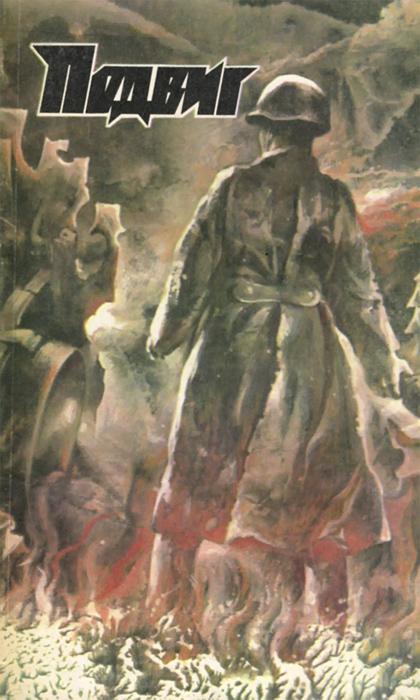 ������, �1, 1982