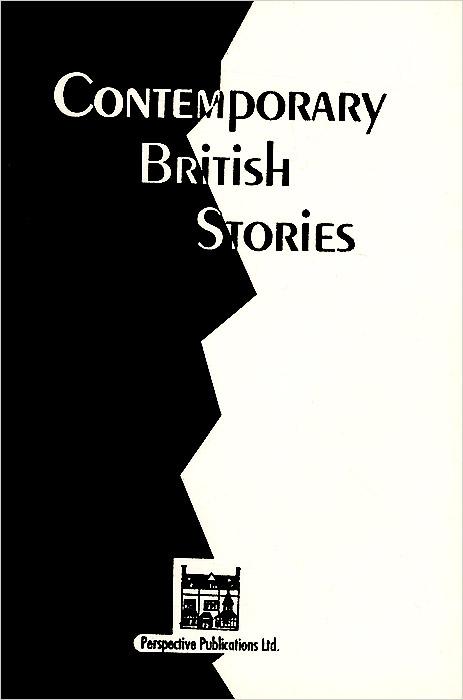Contemporary British Stories / Современные английские рассказы