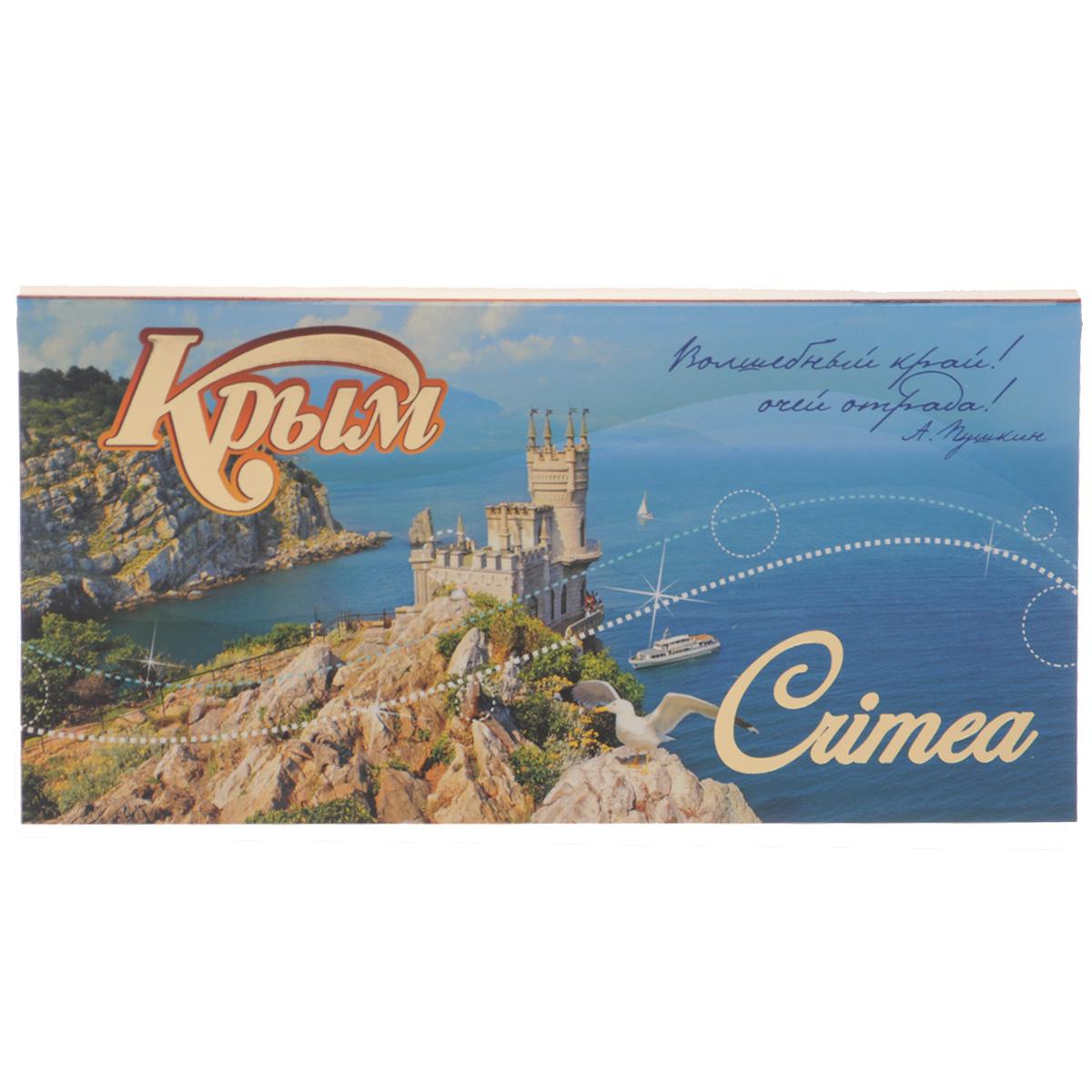 Крым. Открытки (набор из 15 карточек)